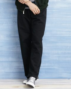 Gildan 18400 - Heavy Blend™ Open Bottom Sweatpants