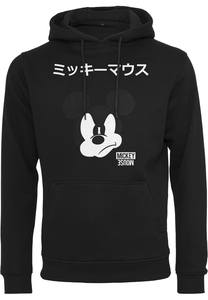 Merchcode MC619 - Mickey Japanese Hoody
